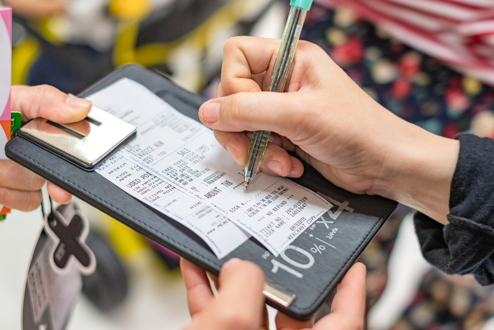 Signature Requirement is Optional for All Merchants